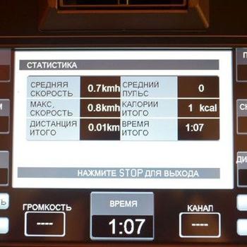 AEROFIT 8800TM, фото 15
